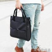 (快出)M愛牧格檔包商務手提檔袋休閒單肩包男女公事包電腦包會議包