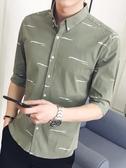 夏季條紋襯衫男士短袖修身韓版潮流帥氣7七分袖襯衫中袖襯衣大碼 浪漫西街