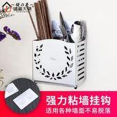 家用304不銹鋼筷子筒家用筷子籠