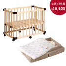 ◆1+2種方式使用,嬰兒床、圍欄、和兒童沙發 ◆小尺寸適合睡到1歲 ◆3段式高度調節