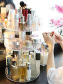 網紅旋轉化妝品收納盒亞克力梳妝臺口紅護膚品桌面置物架彩妝盤