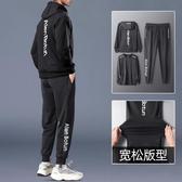 運動套裝 套裝男士休閒加絨寬鬆速干冬季外套健身房訓練籃球褲跑步衣服 KV5162 【野之旅】