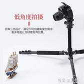 捷寶352扳扣三腳架單眼 相機三角架手機直播支架佳能便攜微單攝影AQ 有緣生活館