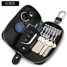 鑰匙包簡約女式大容量多功能腰掛鎖匙包卡包...