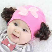 嬰兒帽子春秋薄款女寶寶0-3-6-12個月女孩新生兒帽秋冬公主假髪帽