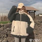 羊羔毛外套 羊羔毛秋冬日系軟妹拼色加絨加厚立領外套衛衣女寬鬆上衣 愛丫 交換禮物