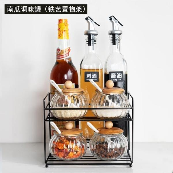 廚房玻璃調料盒套裝油瓶組合裝家用