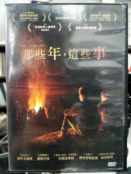 挖寶二手片-Y59-241-正版DVD-電影【那些年,這些事 /The Turning】-強納森奧夫得海德 尼艾爾斯