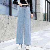 牛仔褲 秋季女裝牛仔闊腿長褲直筒寬鬆百搭彈力鬆緊腰小個子顯高顯瘦 晶彩生活