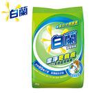 白蘭蘆薈親膚超濃縮洗衣粉 2kg_聯合利...