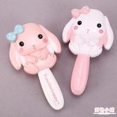 梳子 兒童卡通氣墊梳 可愛軟萌兔子梳子 女孩防靜電梳寶寶氣囊按摩髮梳 中秋降價