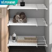 衣柜分層隔板柜子置物架櫥柜衣櫥分隔層架隔層收納神器【匯美優品】