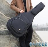 吉他包 40寸41寸民謠加厚雙肩便攜吉他琴包個性吉他軟包 FF4279【甜心小妮童裝】