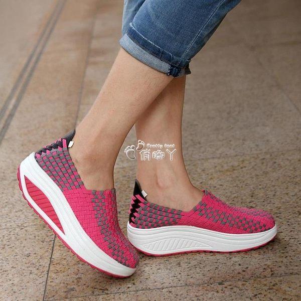 運動休閒鞋女鞋編織搖搖鞋透氣網鞋女士涼鞋厚底健步媽媽鞋 俏腳丫
