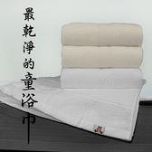 non-no儂儂褲襪《5入》最乾淨童浴巾  - 60077