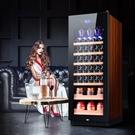尊堡 BJ-308B紅酒櫃恒溫酒櫃冰吧家用客廳紅酒櫃子雪茄茶葉冷藏櫃 夢幻小鎮ATT