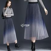 快速出貨漸變色網紗半身裙流光亮絲百褶裙a字裙仙女裙中長款顯瘦長裙