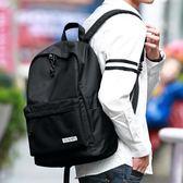 後背包男士休閒校園背包運動後背包男生初中高中大學生書包韓版時尚潮流 曼莎時尚