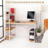 暖色雙向層架工作桌(櫸木)