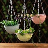 【三個裝】垂吊塑料吊籃花盆吊蘭盆懸掛壁掛式吊籃綠蘿吊籃盆栽【奇妙商舖】