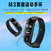 M3心率監測心率運動生活防水男女觸摸彩屏信息來電顯示智能手環