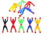 爬墻蜘蛛人兒童玩具超人粘性解壓