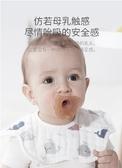 奶嘴  嬰兒安撫奶嘴超軟安睡型硅膠 安撫神器0-6-18個月新生兒寶寶【全館免運】