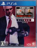 【玩樂小熊】現貨中 PS4遊戲 刺客任務 2 HITMAN 2 日文日版
