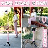 自拍桿通用vivo支架x9s專用桿x20小米6s手機oppor11藍牙蘋果6sp器
