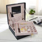 首飾盒公主歐式韓國手飾飾品盒 簡約木質收納盒耳釘大容量珠寶盒 QG5338『樂愛居家館』