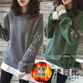 【YOUNGBABY】珍珠袖內加絨假兩件式上衣.灰/綠(40-48)