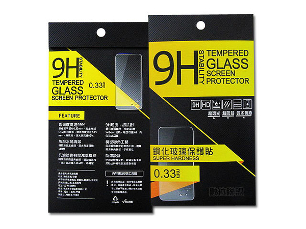 9H鋼化玻璃貼 realme X50 X3 XT X2 6i 6 5 3 Pro C3 螢幕保護貼 PIC