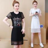 韓版 長版T 連身裙S-3XL實拍9508 夏裝新款兩件套女中長款網紗背心t恤女柏1F133A 1號公館