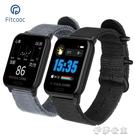 智慧手環 智慧電子運動手錶多功能彩屏遠動只能方屏手環錶黑科技計步【快速出貨】