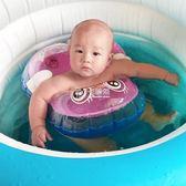 充氣泳圈 充氣頸圈洗澡小孩救生圈新生幼兒童腋下圈泳圈igo 卡菲婭