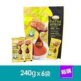 馬來西亞 金光大漠牌-椰棗蜜袋裝(240gx6袋)-箱購