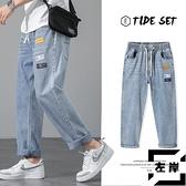男士寬鬆直筒牛仔長褲夏季休閒薄款褲子男裝【左岸男裝】