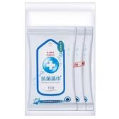 白博士抗菌濕巾10抽*3包/組【愛買】