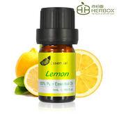 《Herbox 荷柏園》檸檬精油 5ml【Lemon 精油 薰香】