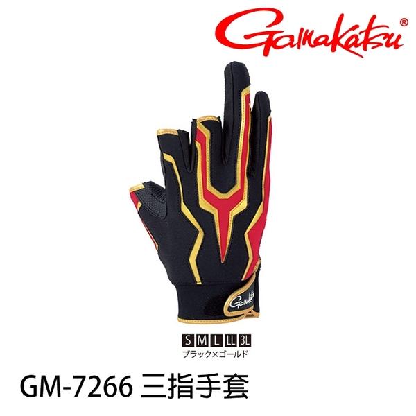 漁拓釣具 GAMAKATSU GM-7266 黑金 [三指手套]