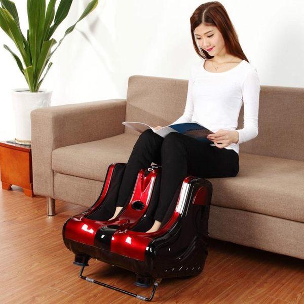 健爾馬美腿機足療機 家用全自動腳底按摩器 3D立體加熱震動足療器 -