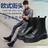 雨鞋男低幫防滑秋冬情侶款馬丁靴水鞋男士雨鞋短筒防水雨靴男