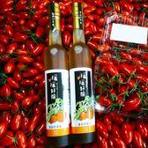【豐碩】3組_暖暖好釀 蕃茄果醋(每組2瓶,每瓶375ml)(免運)