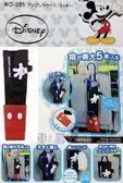 車之嚴選 cars_go 汽車用品【WD-285】日本 NAPOLEX Disney 米奇 吊掛式雨傘套 雨傘袋 雨傘收納(可裝5支)