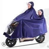 機車雨衣 電瓶自行車雨衣加大加厚男女成人戶外騎行單雙人電動機車雨披 3C京都