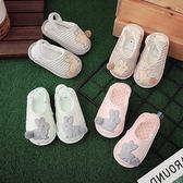 嬰兒棉拖鞋0-1歲半女寶寶2男童鞋子3秋季4小孩子單鞋軟底鬆緊帶布【居享優品】