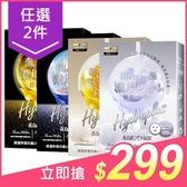 (任2件$299)Sexylook 海藻天絲膜(4片入/盒裝) 款式可選【小三美日】