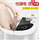 足浴盆全自動洗腳盆電動按摩加熱足浴器泡腳桶足療機家用深桶igo 220v 傾城小鋪