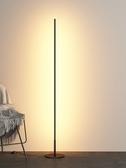極簡創意落地燈 臥室客廳個性氛圍燈北歐簡約led立燈地燈落地台燈