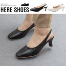 [Here Shoes]6.5cm跟鞋 優雅氣質素面百搭 皮革方頭細跟高跟鞋 OL上班族-KS2762
